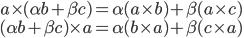 a \times  (\alpha b + \beta c) = \alpha (a  \times  b) + \beta ( a  \times  c) \\  (\alpha b + \beta c) \times a = \alpha (b \times a) + \beta  (c \times  a)