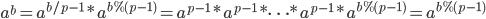 a^{b} = a^{b/p-1} * a^{b \% (p-1)} = a^{p-1} * a^{p-1} * \cdots * a^{p-1} *  a^{b \% (p-1)} = a^{b \% (p-1)}
