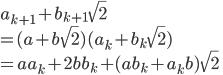 a_{k+1}+ b_{k+1}\sqrt{2} \\ = (a + b\sqrt{2})(a_k + b_k\sqrt{2})\\ = aa_{k} + 2bb_{k}+ (ab_{k}+ a_{k}b)\sqrt{2}