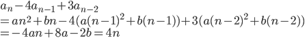 a_n - 4a_{n-1} + 3a_{n-2} \\= an^2 + bn - 4(a(n-1)^2 + b(n-1)) + 3(a(n-2)^2 + b(n-2)) \\= -4an + 8a -2b = 4n