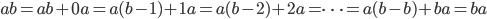 ab = ab + 0a = a(b - 1) + 1a = a(b - 2) + 2a = \cdots = a(b - b) + ba = ba
