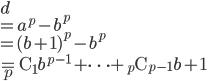 d \\ = a^p - b^p \\ = (b+1)^p - b^p \\ = _p \mathrm{C} _1 b^{p-1} + \cdots + _p \mathrm{C} _{p-1} b + 1