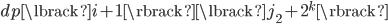 dp\lbrack i+1 \rbrack\lbrack j_{2}+2^{k} \rbrack
