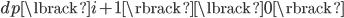 dp\lbrack i+1\rbrack\lbrack 0\rbrack