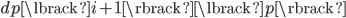 dp\lbrack i+1\rbrack\lbrack p\rbrack