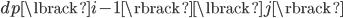 dp\lbrack i-1 \rbrack\lbrack j\rbrack