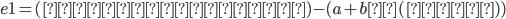 e1 = (常設映画館数) - (a + b × (人口))