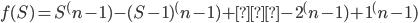 f(S) = S^(n-1) - (S-1)^(n-1) + … - 2^(n-1) + 1^(n-1)