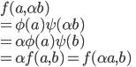 f(a, \alpha b)\\  = \phi(a)\psi(\alpha b) \\ = \alpha \phi(a) \psi (b) \\ = \alpha f(a, b) = f(\alpha a, b)