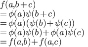 f(a, b+c)\\  = \phi(a)\psi(b+c) \\ = \phi(a) (\psi(b) + \psi(c)) \\ = \phi(a)\psi(b) + \phi(a)\psi(c)\\  = f(a, b) + f(a, c)