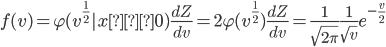 f(v)=\varphi(v^{\frac{1}{2}}|x≧0)\frac{dZ}{dv}=2\varphi(v^{\frac{1}{2}})\frac{dZ}{dv}=\frac{1}{\sqrt{2\pi}}\frac{1}{\sqrt{v}}e^{-\frac{v}{2}}
