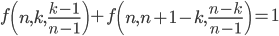 f\left(n, k, \frac{k-1}{n-1}\right) + f\left(n, n+1-k, \frac{n-k}{n-1}\right) = 1