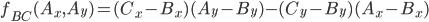 f_{BC}(A_x,A_y) = (C_x - B_x)(A_y - B_y) - (C_y - B_y)(A_x - B_x)