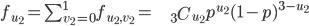 f_{u_2}=\sum_{v_2=0}^{1} f_{u_2,v_2} = \begin{eqnarray*}   && {}_3 C _{u_2} \\ \end{eqnarray*} p^{u_2}(1-p)^{3-u_2}