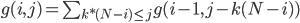 g(i, j) = \sum_{k*(N-i) \leq j} g(i-1, j-k(N-i))
