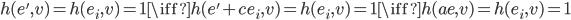 h(e', v) = h(e_i, v) = 1 \iff h(e' + c e_i, v) = h(e_i, v) = 1 \iff h(ae, v) = h(e_i, v) = 1
