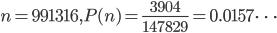 n=991316, P(n)=\frac{3904}{147829}=0.0157\cdots