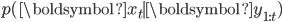 p(\boldsymbol{x}_t \mid \boldsymbol{y}_{1:t})