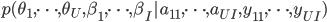 p(\theta_{1}, \cdots ,\theta_{U}, \beta_{1}, \cdots ,\beta_{I}|a_{11}, \cdots ,a_{UI}, y_{11}, \cdots ,y_{UI})