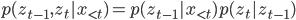 p(z_{t-1}, z_t|x_{\lt t}) = p(z_{t-1}|x_{\lt t})p(z_t | z_{t-1})