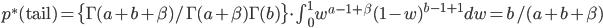 p^{\ast}( {\rm tail} ) = \bigl\{ \Gamma(a + b + \beta) / \Gamma(a + \beta) \Gamma(b) \bigr\} \cdot \int_{0}^{1} w^{a - 1 + \beta} (1-w)^{b - 1 + 1} dw = b/ (a + b + \beta)