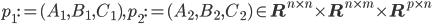 p_1:=(A_1,B_1,C_1), p_2:=(A_2,B_2,C_2)\in {\bf R}^{n\times n}\times {\bf R}^{n\times m}\times {\bf R}^{p\times n}