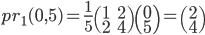pr_1(0, 5) =  \frac{1}{5}\begin{pmatrix} 1 & 2\\ 2 & 4 \end{pmatrix}\begin{pmatrix} 0\\5 \end{pmatrix}= \begin{pmatrix} 2\\4 \end{pmatrix}