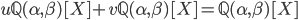 u \mathbb{Q}(\alpha , \beta)[X] + v \mathbb{Q}(\alpha , \beta)[X] = \mathbb{Q}(\alpha , \beta)[X]