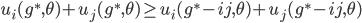 u_i(g^{*}, \theta) + u_j(g^{*}, \theta) \geq u_i(g^{*} - ij, \theta) + u_j(g^{*} - ij, \theta)