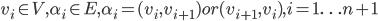 v _ i \in V, \alpha _ i \in E, \alpha _ i = (v _ i, v _ {i+1}) or (v _ {i+1}, v _ i), i = 1 \ldots n+1
