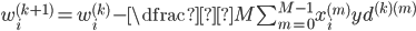 w_i^{(k+1)} = w_i^{(k)} - \dfrac{α}{M}\sum_{m=0}^{M-1}x_i^{(m)}yd^{(k)(m)}
