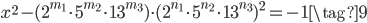 x^2 - (2^{m_1} \cdot 5^{m_2} \cdot 13^{m_3})\cdot (2^{n_1} \cdot 5^{n_2} \cdot 13^{n_3})^2 = -1 \tag{9}
