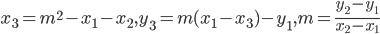 x_3 = m^{2} - x_1 - x_2, y_3 = m (x_1 - x_3) - y_1, m = \frac {y_2 - y_1} {x_2 - x_1}