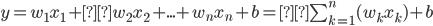 y = w_{1}x_{1} +w_{2}x_{2} + ... + w_{n}x_{n} + b =\sum_{k=1}^{n}(w_{k}x_{k}) + b