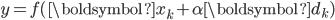 y=f(\boldsymbol{x_k}+\alpha \boldsymbol{d_k})