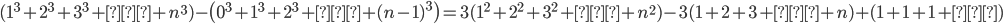 (1^3+2^3+3^3+…+n^3)-\bigl(0^3+1^3+2^3+…+(n-1)^3\bigr)=3(1^2+2^2+3^2+…+n^2)-3(1+2+3+…+n)+(1+1+1+…)