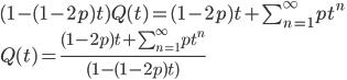(1- (1-2p)t) Q(t) = (1-2p)t +\sum^{\infty}_{n=1}pt^n\\Q(t) = \frac{(1-2p)t +\sum^{\infty}_{n=1}pt^n}{(1- (1-2p)t) }