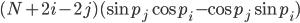 (N+2i-2j)(\sin p_j\cos p_i-\cos p_j\sin p_i)
