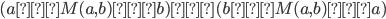 (a≤M(a,b)≤b)∨(b≤M(a,b)≤a)