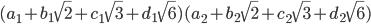 (a_1+b_1\sqrt{2}+c_1\sqrt{3}+d_1\sqrt{6})(a_2+b_2\sqrt{2}+c_2\sqrt{3}+d_2\sqrt{6})