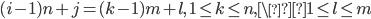(i-1)n+j = (k-1)m+l, \quad 1 \leq k \leq n, \1 \leq l \leq m