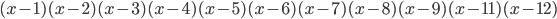 (x-1)(x-2)(x-3)(x-4)(x-5)(x-6)(x-7)(x-8)(x-9)(x-11)(x-12)