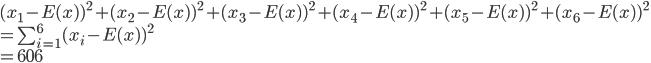 (x_{1}-E(x))^{2}+(x_{2}-E(x))^{2}+(x_{3}-E(x))^{2}+(x_{4}-E(x))^{2}+(x_{5}-E(x))^{2}+(x_{6}-E(x))^{2} \\=\sum_{i=1}^{6}(x_{i}-E(x))^{2} \\=606