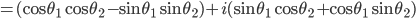 = (\cos{\theta_1}\cos{\theta_2}-\sin{\theta_1}\sin{\theta_2})+i(\sin{\theta_1}\cos{\theta_2}+\cos{\theta_1}\sin{\theta_2})