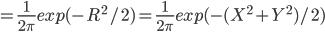 = \frac{1}{2\pi}exp(-R^2/2)= \frac{1}{2\pi}exp(-(X^2+Y^2)/2)