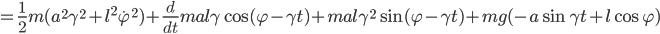 = \frac{1}{2} m(a ^2 {\gamma} ^2 + l ^2 {\dot{\varphi}} ^2) +  \frac{d}{dt} mal \gamma \cos ( \varphi- \gamma t) + mal  {\gamma} ^2 \sin( \varphi - \gamma t)+mg(-a \sin \gamma t + l \cos \varphi)