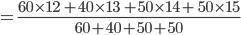= \frac{60\times12 \ + 40\times13 \ + 50\times14 + \ 50 \times15 }{60+40+50+50}