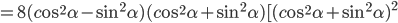 = 8(c{\rm{o}}{{\rm{s}}^2}\alpha - {\sin ^2}\alpha )(c{\rm{o}}{{\rm{s}}^2}\alpha + {\sin ^2}\alpha ){\rm{[}}{(c{\rm{o}}{{\rm{s}}^2}\alpha + {\sin ^2}\alpha )^2}