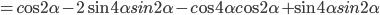 = c{\rm{os}}2\alpha - 2\sin 4\alpha sin2\alpha - c{\rm{os4}}\alpha c{\rm{os2}}\alpha + \sin 4\alpha sin2\alpha