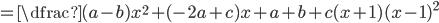 =\dfrac{(a-b)x^{2}+(-2a+c)x+a+b+c}{(x+1)(x-1)^{2}}